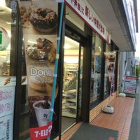 Photo taken at 7-Eleven by nyamn on 4/2/2016