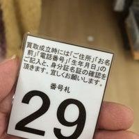 Photo taken at ハードオフ/オフハウス 小金井店 by nyamn on 1/19/2016