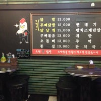 Photo taken at 수원辛닭발 by Lipsen J. on 10/27/2013