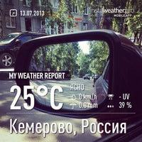 Photo taken at ЗАГС Ленинского района by Анна О. on 7/13/2013