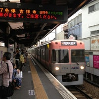 Photo taken at Hamadayama Station by Mikan M. on 7/8/2013