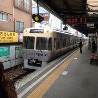 Photo taken at Hamadayama Station by Mikan M. on 5/30/2013