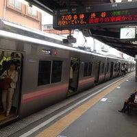 Photo taken at Hamadayama Station by Mikan M. on 5/26/2013