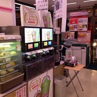 Photo taken at 7-Eleven by Mikan M. on 11/27/2013