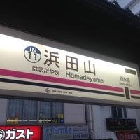 Photo taken at Hamadayama Station by Mikan M. on 5/23/2013