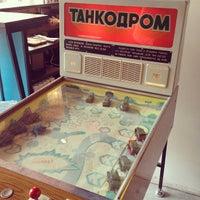 Снимок сделан в Музей советских игровых автоматов пользователем Marianna M. 7/13/2013