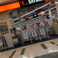 Photo taken at Media World by Dabliu on 10/20/2012