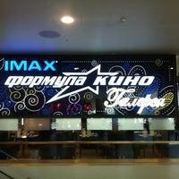 5/21/2013 tarihinde Martisha B.ziyaretçi tarafından Formula Kino'de çekilen fotoğraf