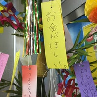 Photo taken at Heart Land MAMMY 鳥取店 by masaya on 7/4/2015