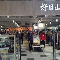Photo taken at 好日山荘 京都店 by Se Geun K. on 12/22/2012