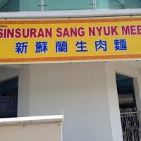 Photo taken at Sinsuran San Nyuk Mee by Kenneth L. on 11/5/2013