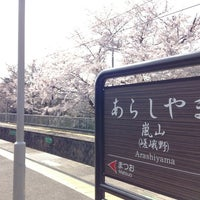 Photo taken at Hankyu Arashiyama Station (HK98) by SAYA L. on 4/4/2013