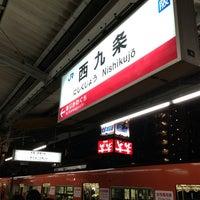 Photo taken at JR Nishikujō Station by Clint L. on 2/12/2013