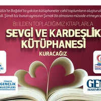 Photo taken at Ertuğrul Gazi Anadolu Lisesi by Gamze B. on 1/11/2016