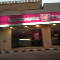 Photo taken at Baskin Robbins by Roger D. on 8/20/2013