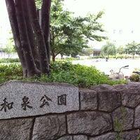 6/1/2013にKasumi H.が和泉公園で撮った写真