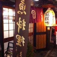 Photo taken at らんまん by erikomri on 1/25/2013