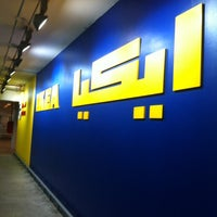 Photo taken at IKEA by Yamen A. on 2/1/2013