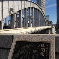 Photo taken at Kachidoki Bridge by . ♻. on 10/13/2012