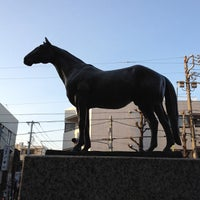 Photo taken at 目黒競馬場跡 by . ♻. on 2/3/2013
