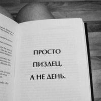 Photo taken at Р.В.С. by Инна П. on 6/9/2014