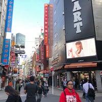 4/11/2018にNathika S.がABC-MART 渋谷センター街店で撮った写真