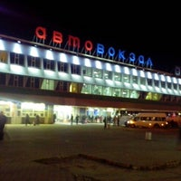 Photo taken at Автовокзал by Алексей В. on 4/10/2013
