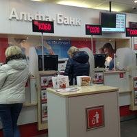 Photo taken at Альфа-Банк by Kupryakhin M. on 4/3/2013