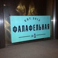 Снимок сделан в Фалафельная №1 пользователем Evgeny 4/11/2013
