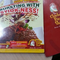Photo taken at The Chicken Rice Shop by Juragan B. on 6/17/2014