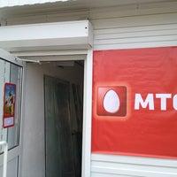 Photo taken at МТС, салон связи by Дмитрий Л. on 8/2/2013