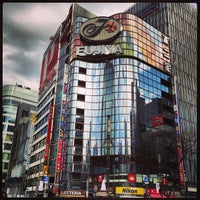 Photo taken at Ginza by Jason S. on 2/21/2013