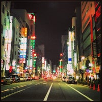 Photo taken at Ginza by Jason S. on 2/20/2013