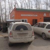 Photo taken at Шиномонтажка by Vadim B. on 4/27/2013