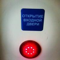 Photo taken at Aeroexpress Sheremetyevo (SVO) to Moscow by Aleksandr D. on 2/11/2013