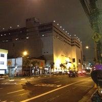 Photo taken at Shopping Metrô Santa Cruz by Felipe Y. on 7/23/2013