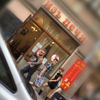 Photo taken at 180 изъ печи by 最初のプロファイル on 8/18/2014