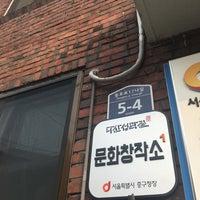 Photo taken at 다산성곽길 by Su-Ah S. on 8/9/2016