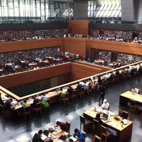 Photo taken at National Library of China by Jay T. on 5/5/2013