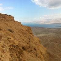 Photo taken at Masada by Zach L. on 2/12/2013