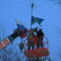 Photo taken at Веселая поляна by Марк А. on 10/21/2014