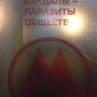 Photo taken at Парковка у ст.м. Владыкино by Svetlana G. on 2/26/2014