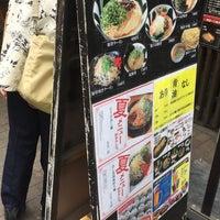 รูปภาพถ่ายที่ 博多流斗樹 赤羽店 โดย Shin〜comeback (. เมื่อ 9/27/2017