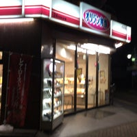 Photo taken at オリジン弁当 中神店 by Shin〜comeback (. on 5/10/2017