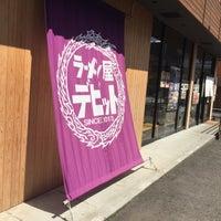 Photo taken at ラーメン屋 デビット by Shin〜comeback (. on 3/25/2015