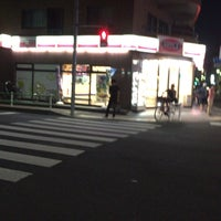 Photo taken at オリジン弁当 中神店 by Shin〜comeback (. on 6/20/2017