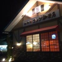 Photo taken at Komeda's Coffee by Shin〜comeback (. on 3/30/2018