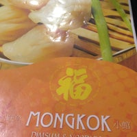 Photo taken at Mongkok Dimsum and Noodles by Anthony P. on 5/25/2015