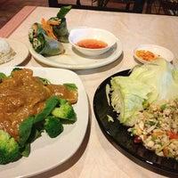 รูปภาพถ่ายที่ Thai Spice Kitchen โดย Rob T. เมื่อ 9/8/2013