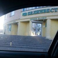 Photo taken at Белинвестбанк by Ru P. on 2/4/2014